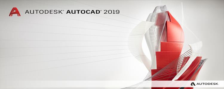 Tam Sürüm AutoCAD 2019 Öğrenci İndir